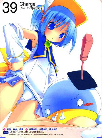 File:Ink Niji (12).jpg