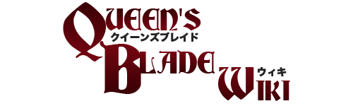 Qb-wiki-logo-1