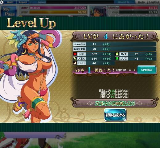 File:Level Up.jpg