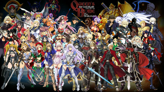 File:Queen's Blade The Braidsmaids 3.jpg