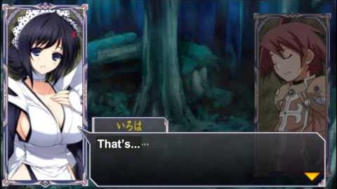 Queen's Gate Spiral Chaos Freetalks Translation Iroha (2 of 2) ( kiss scene)