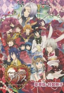 S Heart PSP Deluxe Edition Booklet