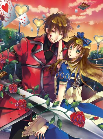 File:Heartnokishi.JPG