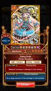 Yukka Ende (Time Traveler) info