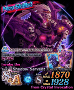 Shadow Servant (The God of Death) Ad 1