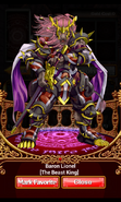 Baron Beast King 2