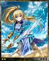 Aqua Swordian