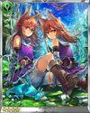 Lina & Lena
