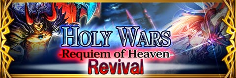 Requiem of Heaven Revival