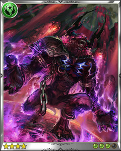 Ifrit++
