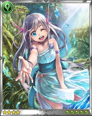 Little Aqua+4