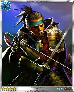 Master Samurai+