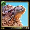 Archive-Sacred Camel