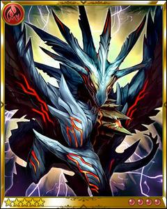 Ark Dragon+++
