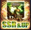 SSR & UP Card Pack