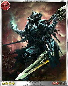 Demonic Knight+