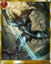 Sinister Blade