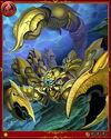 Aquatic Scorpion