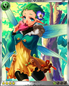 Enchanting Sylph
