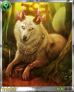 Large Wolf+