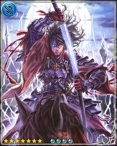 Date Masamune+++