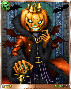 Pumpkin King+