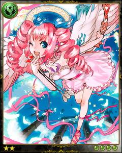 Cupid+++