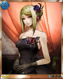 Kriemhild