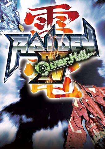 File:Raiden 4 overkill.jpg