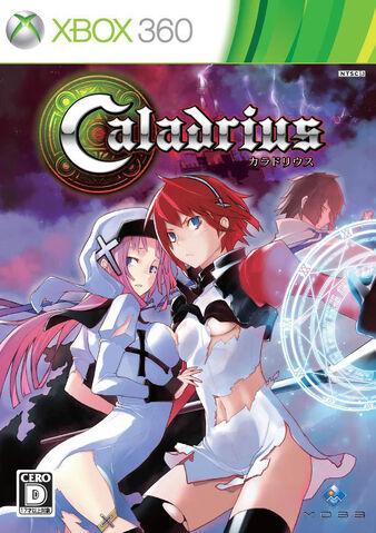 File:Caladrius.jpg