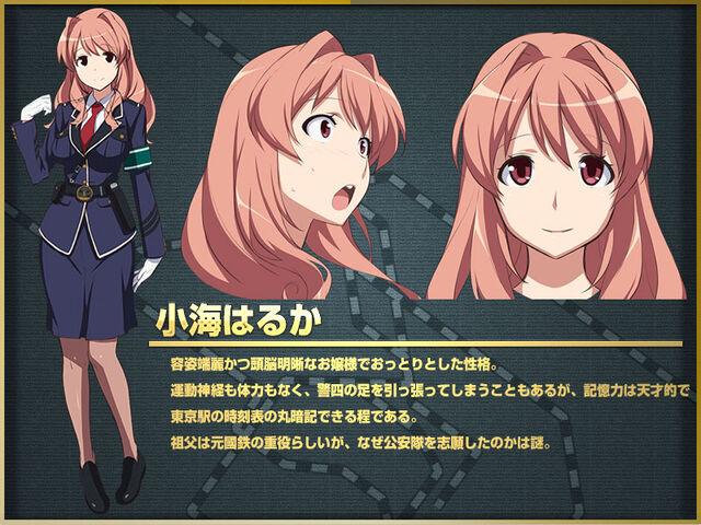 File:Haruka Kōmi.jpg