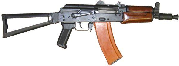 File:Aks-74u.JPG