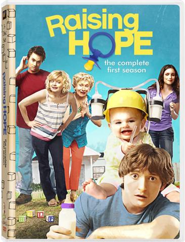 File:Raising Hope Season One DVD Cover.png