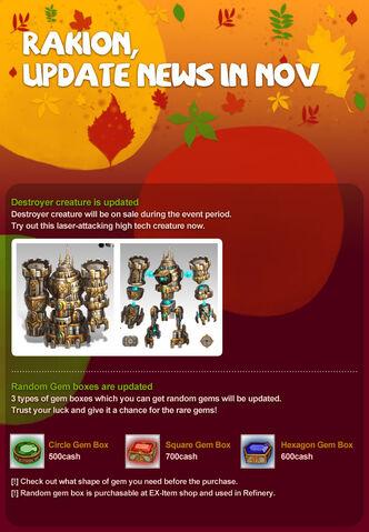 File:Nov2012 update.jpg