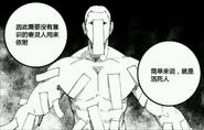 Man Covered In Talisman