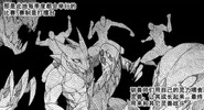 Creature Information (Chapter 117)
