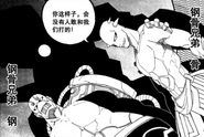 People (Chapter 118)