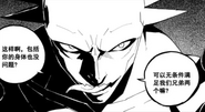 Person (Chapter 118)