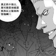 Ten Knights