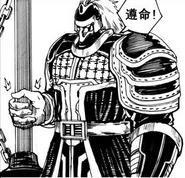 Xu Chu Stands Guard Over Hale Camp