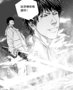 Cao Yan Bing Using The Yamas of Ten Hells