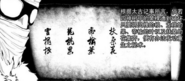 The Scroll About The Four Spirit Tree's