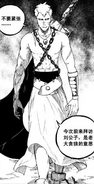 Person C (Chapter 109)