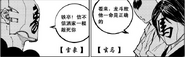 Hangfu's Allies 2
