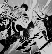 Cao Yan Bing Attacks Wang Ling