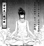 Xia Ling's Meditation