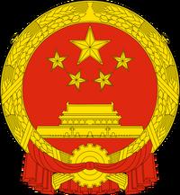 Godło Chin