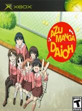 Azumanga Daioh Xbox Game Cover