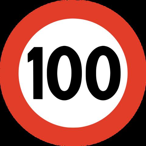 File:100.png