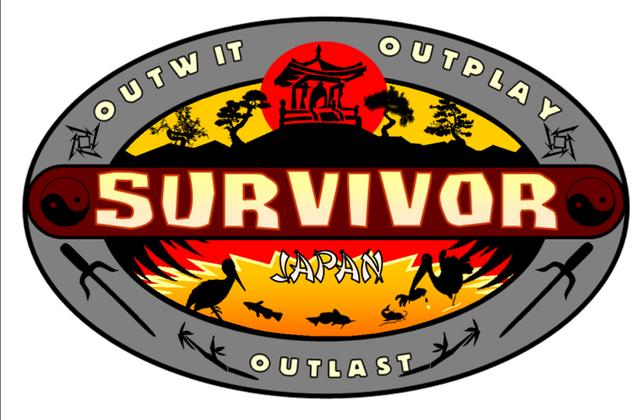 File:SurvivorJapanLogo1.png